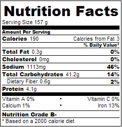 Yaki Onigiri Nutrition